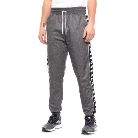 178f8282a3a Lotto Side Contrast Joggers (For Men) in Grey Heather - Closeouts