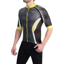 Louis Garneau Elite Carbon Cycling Jersey - UPF 35, Full Zip, Short Sleeve (For Men) in Iron Grey/Sulfur Spring - Closeouts