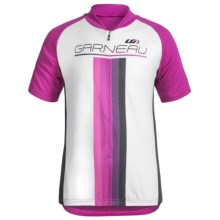 Louis Garneau Equipe Junior Cycling Jersey - UPF 50, Zip Neck, Short Sleeve (For Big Kids) in White/Purple - Closeouts