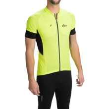 Louis Garneau Evans GT Cycling Jersey - UPF 20, Full Zip, Short Sleeve (For Men) in Bright Yellow - Closeouts