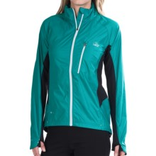 Lowe Alpine Lithium Pertex® Jacket (For Women) in Persian/Black - Closeouts