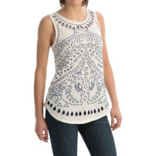 Lucky Brand Embroidered Eyelet Tank Top (For Women) in Marshmallow - Overstock