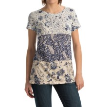 Lucky Brand Mix Print T-Shirt - Zip Back, Short Sleeve (For Women) in Micro Ship Mixed Print - Overstock