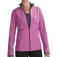lucy Vital II Jacket (For Women) in Crocus - Closeouts