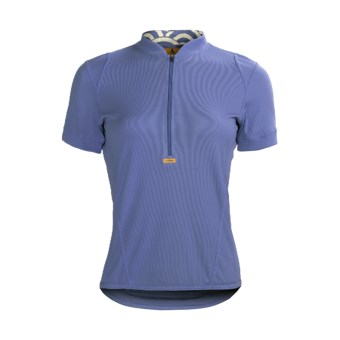 Luna Sport Clothing Phebe Cycling Jersey - Half Zip, Short Sleeve (For Women) in Blue Velvet