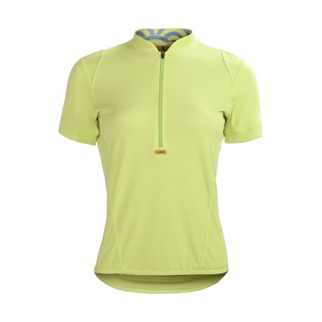 Luna Sport Clothing Phebe Cycling Jersey - Half Zip, Short Sleeve (For Women) in Greenish