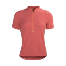 Luna Sport Clothing Phebe Cycling Jersey - Half Zip, Short Sleeve (For Women) in Paradise - Closeouts