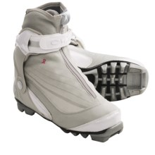 Madshus Metis RPS Cross-Country Skate Ski Boots - NNN (For Women) in Silver/White - Closeouts