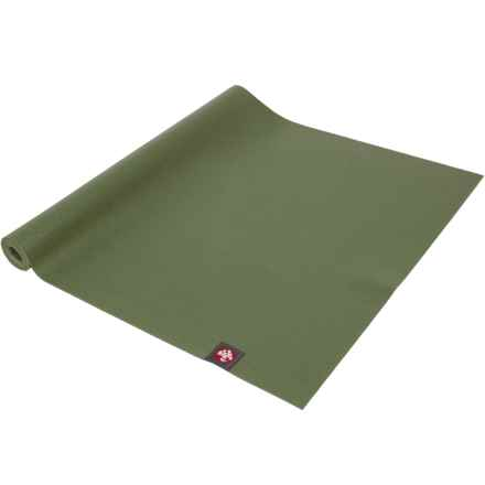 "Manduka Eko Superlite Travel Mat - 68"" in Range - Closeouts"