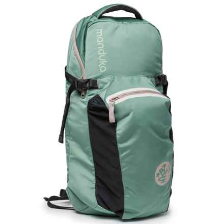 Manduka Go Free 2.0 Yoga Backpack - Laptop Sleeve in Sage - Closeouts