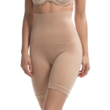 Marilyn Monroe Long Seamless Shaping Shorts (For Women) in Tan - Closeouts