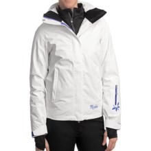 Marker Aurora Gore-Tex® Jacket - Waterproof, Insulated (For Women) in White - Closeouts