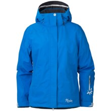 Marker Aurora Gore-Tex® Shell Jacket - Waterproof (For Women) in Blue - Closeouts