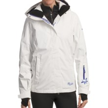 Marker Aurora Gore-Tex® Shell Jacket - Waterproof (For Women) in White - Closeouts