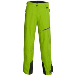 Marker Battalion Shell Pants (For Men) in Yellow