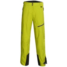 Marker Battalion Shell Pants (For Men) in Yellow - Closeouts