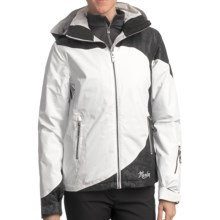 Marker Lumina Gore-Tex® Jacket - Waterproof, Insulated (For Women) in White/Black - Closeouts