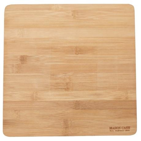 "Mason Cash Essentials Butcher Block - 10.5x10.5"" in Grey"