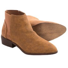 Matisse Abbott Ankle Boots - Vegan Leather (For Women) in Tan - Closeouts
