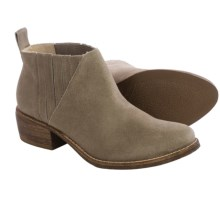 Matisse El Toro Ankle Boots (For Women) in Natural - Closeouts