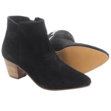 Matisse Margarite Ankle Boots - Suede (For Women) in Black - Closeouts