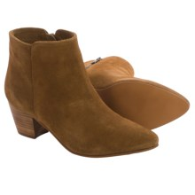 Matisse Margarite Ankle Boots - Suede (For Women) in Saddle Suede - Closeouts