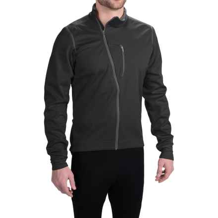 Mavic Aksium Convertible Cycling Jacket (For Men) in Black - Closeouts