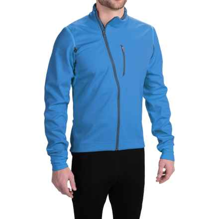 Mavic Aksium Convertible Cycling Jacket (For Men) in Blue - Closeouts