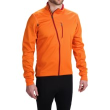 Mavic Aksium Convertible Cycling Jacket (For Men) in Clementine - Closeouts
