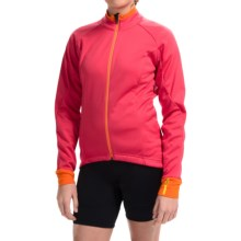 Mavic Aksium Thermo Cycling Jacket (For Women) in Cerise - Closeouts