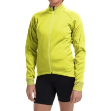 Mavic Aksium Thermo Cycling Jacket (For Women) in Gecko Green - Closeouts