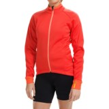 Mavic Aksium Thermo Cycling Jacket (For Women)