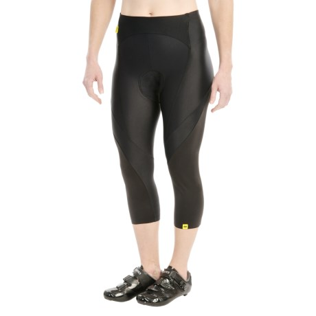 Mavic Cosmic Pro Cycling Bib Knickers (For Women)