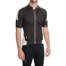 Mavic Cosmic Pro Cycling Jersey - Full Zip, Short Sleeve (For Men) in Black/White - Closeouts