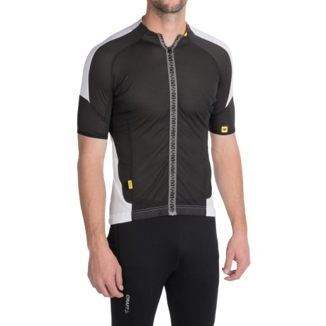 Mavic Cosmic Pro Cycling Jersey Full Zip, Short Sleeve (For Men)