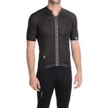 Mavic Cosmic Pro Cycling Jersey - Full Zip, Short Sleeve (For Men) in Black - Closeouts