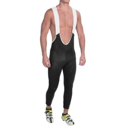 Mavic Cosmic Pro Wind Cycling Bib Knickers (For Men) in Black/White - Closeouts