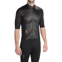 Mavic CXR Ultimate Cycling Jersey - UPF 30, Full Zip, Short Sleeve (For Men) in Black - Closeouts