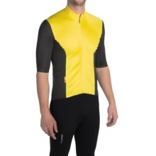 Mavic CXR Ultimate Cycling Jersey - UPF 30, Full Zip, Short Sleeve (For Men) in Yellow Mavic/Black - Closeouts