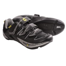 Mavic Cyclo Tour Road Cycling Shoes - SPD (For Men) in Black/Silver/Yellow - Closeouts