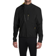 Mavic HC H2O Cycling Jacket - Waterproof (For Men) in Black/Black - Closeouts