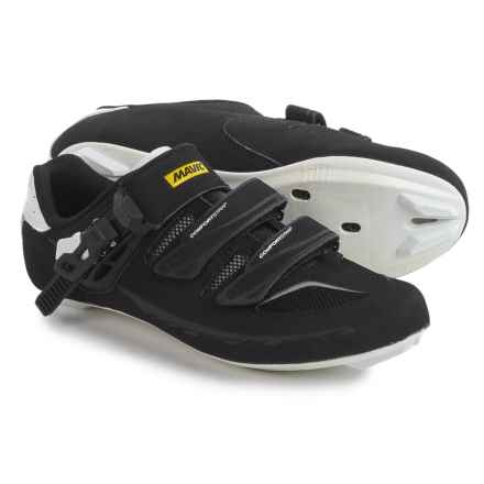 Mavic Ksyrium Elite II Road Cycling Shoes - 3-Hole (For Women) in Black/White/White - Closeouts