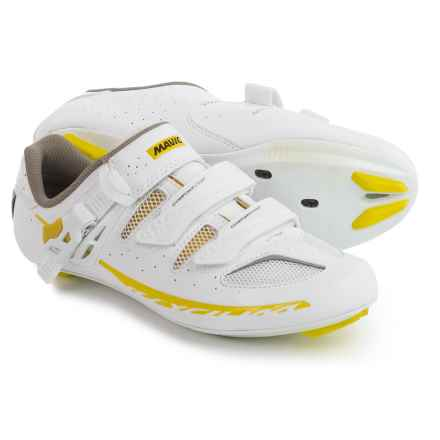 Mavic Ksyrium Elite II Road Cycling Shoes - 3-Hole (For Women) in White/Colza Yellow/Grey - Closeouts