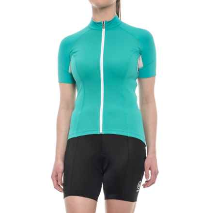 Mavic Ksyrium Elite Zip-Front Cycling Jersey - UPF 30+, Short Sleeve (For Women) in Moorea Blue - Closeouts