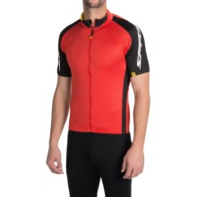 Mavic Sprint Cycling Jersey - Short Sleeve (For Men) in Bright Red/Black - Closeouts