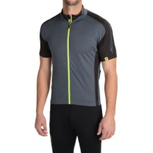 Mavic Sprint Cycling Jersey - Short Sleeve (For Men) in Grey Denim/Pistache Green - Closeouts