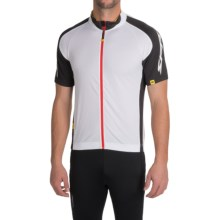 Mavic Sprint Cycling Jersey - Short Sleeve (For Men) in White/Black - Closeouts