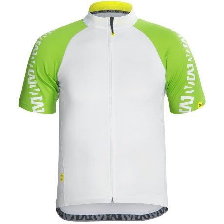 Mavic Sprint Cycling Jersey - UPF 30, Full Zip, Short Sleeve (For Men) in White/Folio
