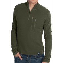 Meister Jeremy Sweater - Merino Wool, Zip Neck (For Men) in Olive Heather - Closeouts