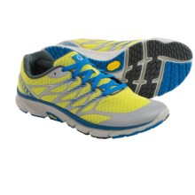Merrell Bare Access Ultra Running Shoes - Minimalist (For Men) in Silver - Closeouts